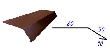 купить Карнизная планка (капельник) RAL-3005 (вишневый)  1.25м в Кишинёве