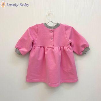 Платье R06, розовое