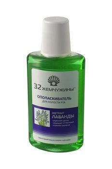 """cumpără Clatitor de gura lavanda """"32 жемчужины"""" în Chișinău"""