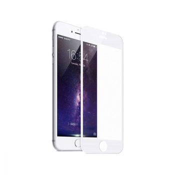 купить Защитное стекло Senno 3D Iphone 7/8 Plus, White в Кишинёве