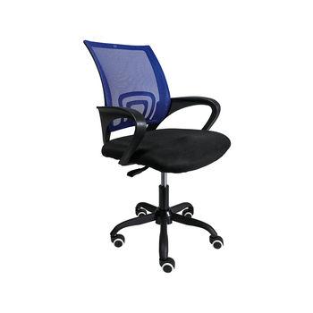 Офисное кресло 6386 синяя сетка