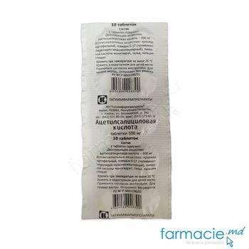 купить Acid acetilsalicilic comp. 500 mg N10 (Tathimfarm) в Кишинёве