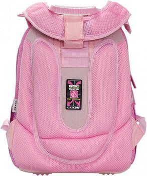 """Школьный рюкзак """"Owls"""" CLASS I розовый"""