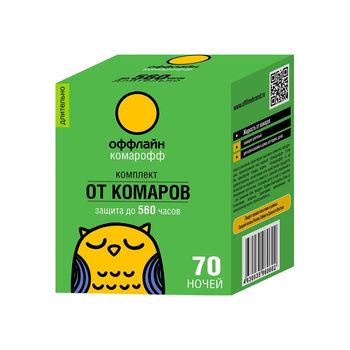 cumpără Comaroff Lichid 30ml 45 nopti Dlitelino în Chișinău