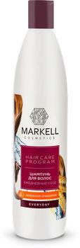"""купить Шампунь для волос ежедневный уход """"Бережное очищение"""",Мarkell Everyday,500мл в Кишинёве"""