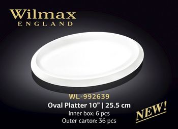 Platou WILMAX WL-992639 (oval 25,5 cm)