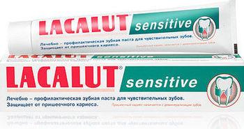 купить Lacalut зубная паста Sesitive,50 мл в Кишинёве