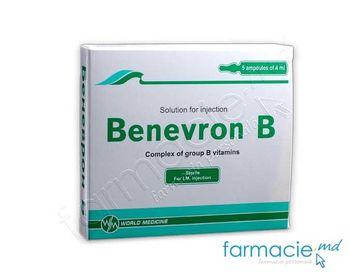 купить Беневрон Б, раствор для инъекций. 4 мл N 5 в Кишинёве