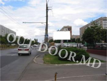 купить KCN95071A в Кишинёве