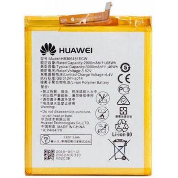 Аккумулятор Huawei P9  (original )