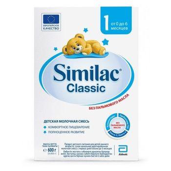 cumpără Similac Clasic 1 (0-6luni) 600g în Chișinău