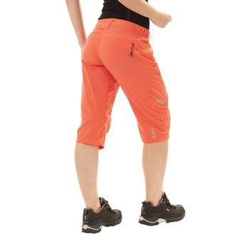 cumpără Pantaloni scurti fem. NordBlanc Ultra Light Shorts, 4241 în Chișinău