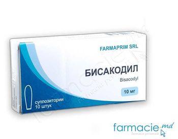 купить Бисакодил, свечи 10 мг N10 (FP) в Кишинёве
