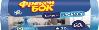 cumpără Sac menajer Freken Bok, 60 L, 20 buc, albastru în Chișinău