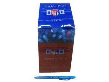 """Ручка шариковая """"Baile"""" 0.7mm, синяя"""