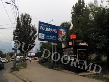 купить KTC45010A в Кишинёве