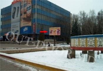 cumpără BLT57200A în Chișinău