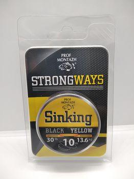 Поводочный материал Black Yellow 30LB, 13.6кг, 10м