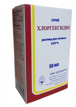 ХЛОРГЕКСИДИН 0,05 % - 50 мл. спрей