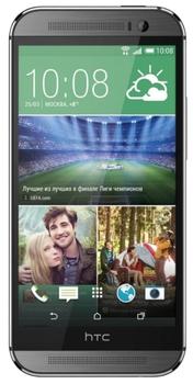 HTC One M8 16GB 2 SIM (Dual) Grey