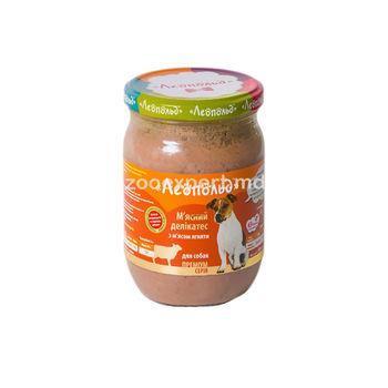 cumpără Leopold  cu carne de miel 500gr în Chișinău