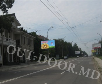 cumpără KBT48007B în Chișinău