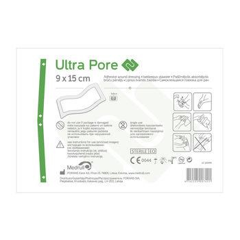 cumpără Pansament adeziv pentru rani 9x15cm steril Waterproof Ultra Pore Forans în Chișinău