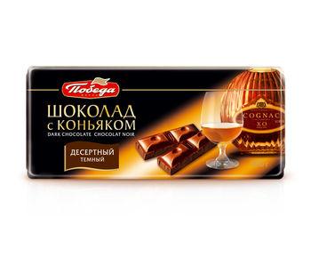 Шоколад Десертный с коньяком 100гр