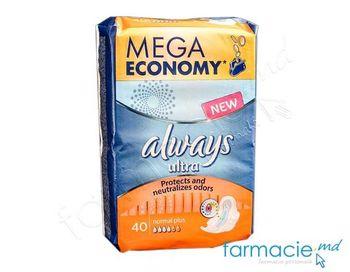 купить Absorbante ALWAYS Ultra Normal Plus N40**** в Кишинёве