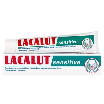 cumpără Pastă de dinți Lacalut Sensitive 75ml în Chișinău