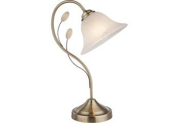 купить Лампа настольная Posadas 69007-1T в Кишинёве