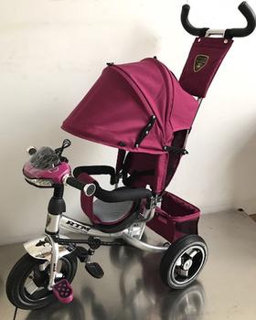 cumpără Tricicletă RTM 100 în Chișinău