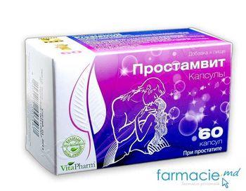купить Простамвит капс. N60 в Кишинёве