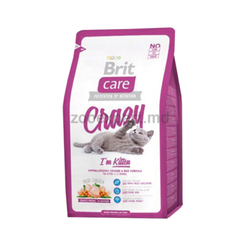 купить Brit Care Cat - Kitten  1kg в Кишинёве