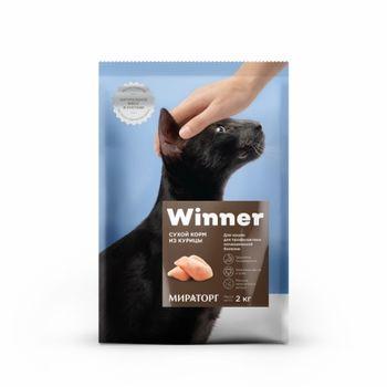 купить Корм для кошек Мираторг при мочекаменной болезни куриное мясо 2кг в Кишинёве