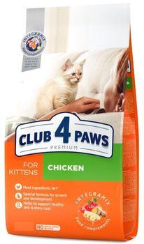 купить Клуб 4Лапы для кошек ,птица ,0.900кг в Кишинёве