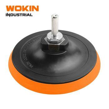 Диск резиновый с липучкой + переходник 125мм Wokin