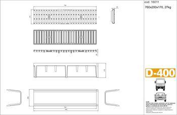 купить Решетка канализационная с лотком чугунная 750 х 210мм 27кг EN124 D400 в Кишинёве