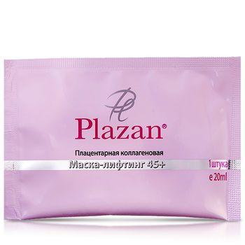 купить Плацентарная коллагеновая маска-лифтинг 45+ в Кишинёве