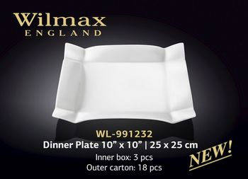 Farfurie WILMAX WL-991232 (plata 25 x 25 cm)
