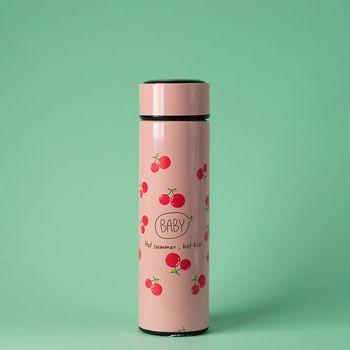 Бутылка-термос 500 мл Yeah (4162)