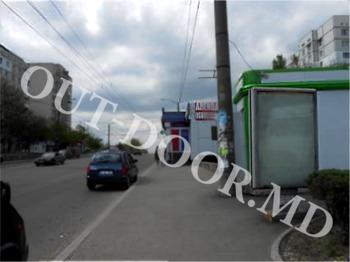 купить KRI24211A в Кишинёве