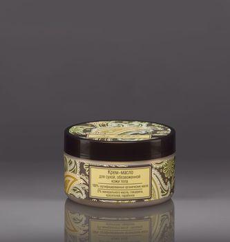 купить Крем-масло для  тела Oriental touch в Кишинёве
