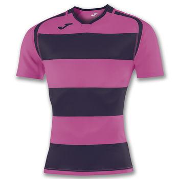 Регбийная футболка JOMA - PRO RUGBY II