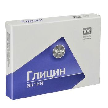 cumpără SBA Glicin Activ 100 comp. N50 în Chișinău
