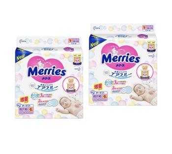 купить Подгузники Merries Newborn (3-5 kg) 180 шт в Кишинёве