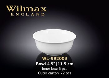 Салатница WILMAX WL-992003 (11,5 см)