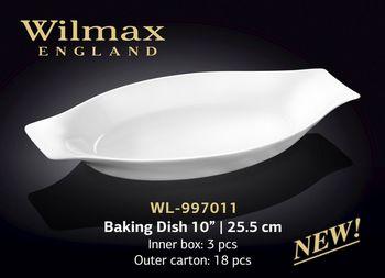 Формa для выпечки WILMAX WL-997011 (25,5 см)