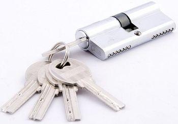 купить Сердцевина лазерная 5 ключей в Кишинёве