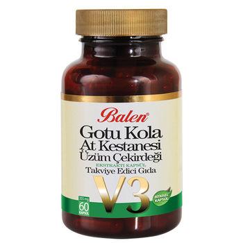 cumpără Gotu Kola capsule N60 în Chișinău